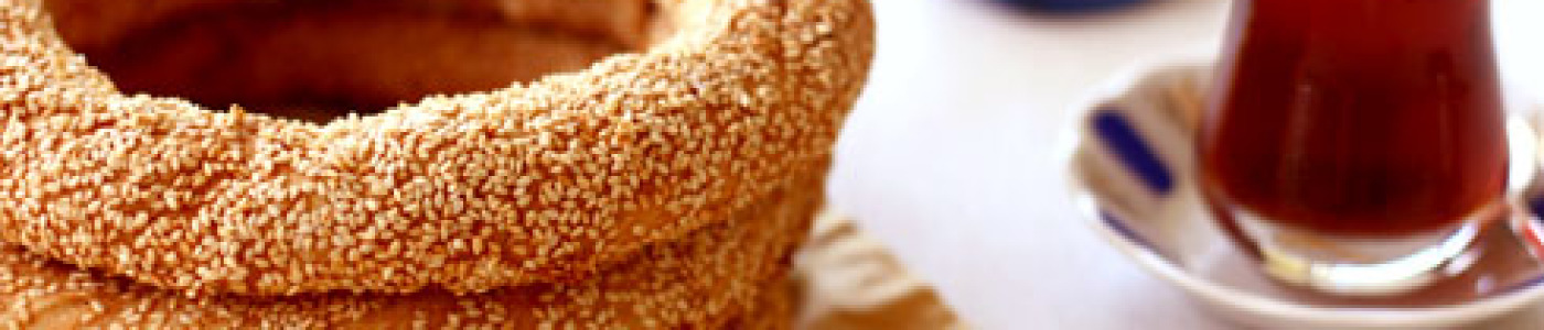 Turkish Sesame Ring (Simit)