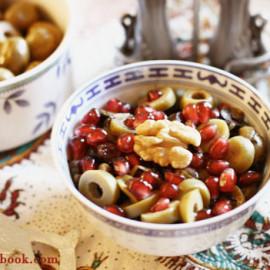 Olive-Walnut-Pomegranate Medley (Zeytun Perverde)